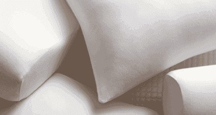 Kissen